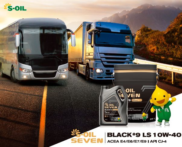 S-Oil Black#9 LS 10W-40
